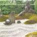 3 conseils éclairés pour aménager et décorer votre jardin